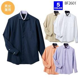 【住商モンブラン】BF2601 カラーシャツ 長袖 男女兼 SS S M L LL 3L 大きいサイズ 小さいサイズ 女性用 男性用