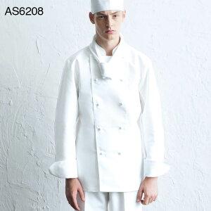 【チトセ】AS6208 長袖コックコート 男女兼用 SS S M L LL 3L 4L 5L 小さいサイズ 大きいサイズ 白 シェフコート 男性用 女性用 人気 定番 厨房白衣 調理白衣 飲食店制服