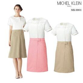 【MICHEL KLEIN/ミッシェルクラン】MK-0001 ナース ワンピース 女性用 白衣 医療用 新作 S M L LL 3L