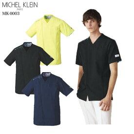 【MICHEL KLEIN/ミッシェルクラン】MK-0003 メンズ ファスナースクラブ 男性用 白衣 医療用 新作 S M L LL 3L
