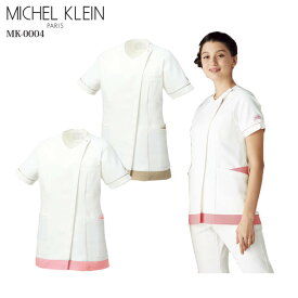 【MICHEL KLEIN/ミッシェルクラン】MK-0004 レディス スクラブ ジャケット 女性用 白衣 医療用 新作 S M L LL 3L ナースジャケット 白