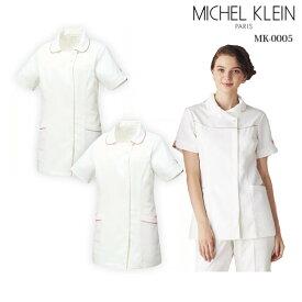 【MICHEL KLEIN/ミッシェルクラン】MK-0005 レディス スクラブ ジャケット 女性用 白衣 医療用 新作 S M L LL 3L ナースジャケット 白