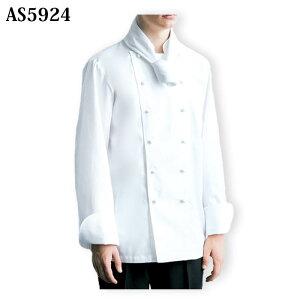 【チトセ】AS5924 チーフシェフコート 男女兼用 S M L LL 3L 小さいサイズ 大きいサイズ 白 コックコート 男性用 女性用 人気 定番 厨房白衣 調理白衣 飲食店制服 おしゃれ フランス イタリア 刺