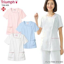 【Triumph/トリンプ】TXM-409 女性用 スクラブ ナースジャケット ナースウェア S M L LL 3L 白衣 医療 TXM409