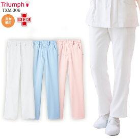 【Triumph/トリンプ】TXM-302 女性用パンツ ナースウェア S M L LL 3L 白パンツ ナースパンツ 医療 白衣 TXM302