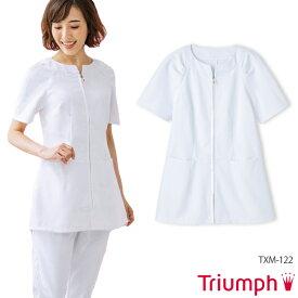 【Triumph/トリンプ】TXM-122 ナースジャケット ナースウェア S M L LL 3L 医療 白衣 TXM122