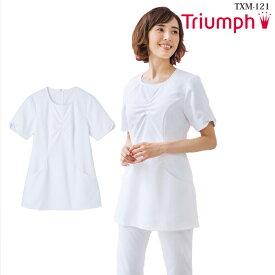 【Triumph/トリンプ】TXM-121 ナースジャケット ナースウェア S M L LL 3L 医療 白衣 TXM121