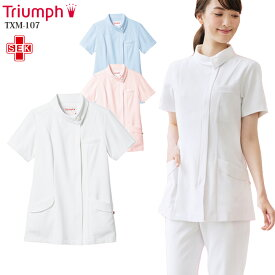 【Triumph/トリンプ】TXM-107 ナースジャケット ナースウェア 女性用 S M L LL 3L 白衣 医療 TXM107