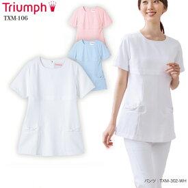 【Triumph/トリンプ】TXM-106 女性用 ジャケット チュニック ナースウェア S M L LL 3L 医療 白衣 TXM106
