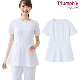 【Triumph/トリンプ】TXM-120 ナースジャケット ナースウェア S M L LL 3L 白衣 医療 TXM120