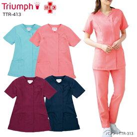 【Triumph/トリンプ】TTR-413 女性用 スクラブジャケット S M L LL 3L 白衣 医療 ナースウェア スクラブ TTR413