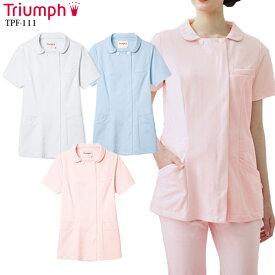 【Triumph/トリンプ】TPF-111 ナースジャケット ナースウェア 女性用 S M L LL 3L 白衣 医療 TPF111