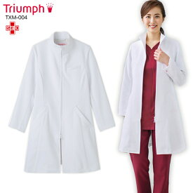 【Triumph/トリンプ】TXM-004 女性用 ドクターコート S M L LL 3L 白衣 医療 レディス 高級ドクターコート TXM004