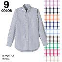 【ボンマックス】FB4506U グラフチェック 長袖シャツ 男性用 女性用 おすすめ メンズ レディース 大きいサイズ 小さいサイズ SS S M L LL 3L 4L カラーシャツ 白 バンド ダン