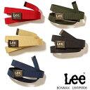 【Lee×ボンマックス】LWA99006 作業服 ベルト ナイロン 作業着 ベルト ナイロンベルト ガチャベルト バックルベルト