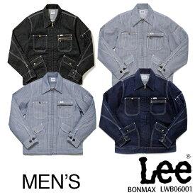 【Lee×ボンマックス】LWB06001 メンズジップアップジャケット 男性用 Lee リー おしゃれ 人気 作業服 長袖 S M L XL XXL 大きいサイズ デニムジャケット