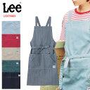 【Lee×ボンマックス】LCK79003 胸当てエプロン フリーサイズ リー デニムエプロン おしゃれ 人気 男性用 女性用 父の…