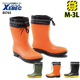【XEBEC/ジーベック】85763 ショート丈セフティ長靴 長靴 ショートブーツ レインブーツ 作業靴 M L LL 3L 大きいサイズ カラーブーツ
