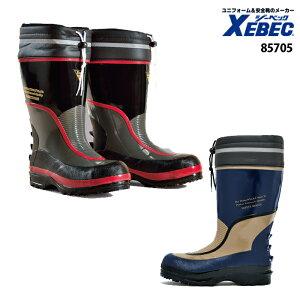 【XEBEC/ジーベック】85705 セフティ防寒長靴 防水 安全靴 長靴 ロングブーツ レインブーツ 作業靴 M L LL 3L 大きいサイズ 農作業 スノーブーツ 土木作業 メンズ 男性用