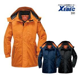 【XEBEC/ジーベック】591 防水防寒コート 防水性能 ロングコート 撥水加工 防寒服 作業服 作業着 アウター M L LL 3L 4L 5L 大きいサイズ