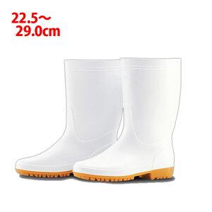 【ジーベック】85762 抗菌衛生白長靴 男女兼用 大きいサイズ 厨房靴 汚れにくい 22.5cm 23cm 23.5cm 24cm 24.5cm 25.5cm 26cm 26.5cm 27cm 27.5cm 28cm 29cm
