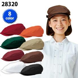 【ボンユニ】28320 ハンチング 帽子 カフェ パン屋 オシャレ ハンチング帽