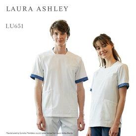 【LAURA ASHLEY/ローラアシュレイ】 LU651 男女兼用 ジャケット 医療 白衣 S M L LL 3L 男性用 女性用 スクラブ ケーシー