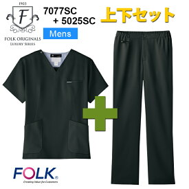 【FOLK/小松マテーレ】7077SC+5025SC 半袖 メンズスクラブ 上下セット 男性用 FOLK/フォーク