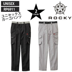 【ROCKY/ロッキー】 RP6911 オックスフォード ユニセックス カーゴパンツ 作業服 男女兼用 ボンマックス 作業着 パンツ ボトム S M L LL 3L 4L 5L 6L 小さいサイズ 大きいサイズ