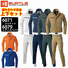 【BURTLE/バートル】6071 作業服ジャケット&6079 レディースパンツ 上下セット SS / S / M / L / LL / 3L