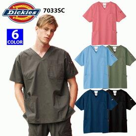【Dickies/ディッキーズ】 7033SC スクラブ 医療用白衣 FOLK フォーク SS S M L LL 3L 4L 大きいサイズ 男女兼用 ユニセックス 人気 医療ウェア ナースウェア 介護 看護士 歯科医 マッサージ