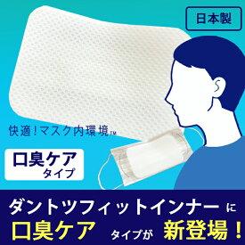 小松 マテーレ 通販