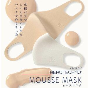 直売 マスク メーカー マスク 製品ランキング