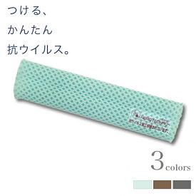 【エアロテクノハンド ドアノブ用】 小松マテーレ レバーハンドル型 (AEROTECHNO HAND) グリップ 感染対策 日本製