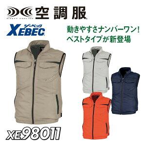空調服(R) XEBEC ジーベック XE98011 空調服(R) ベスト ベスト SS〜5L ポリエステル100% 作業 熱中症対策