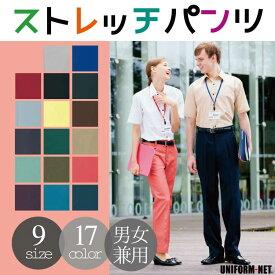 ストレッチパンツ レディース メンズ パンツ 男女兼用 ストレッチ 帯電防止 伸縮性 アイトス AZ-50501
