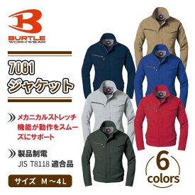 ジャケット BURTLE バートル 7081 キャメル ネイビー レッド ブルー シルバー M-3L 製品制電 JIS T8118適合品