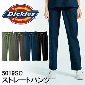 ディッキーズ Dickies スクラブ パンツ 白衣 医療 オシャレ メンズ レディース 男女兼用 5019SC フォーク FOLK