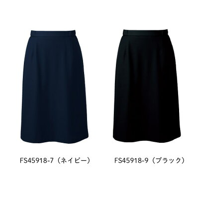 【ストレッチヘリンボーン】Aラインスカート/FS45918/スカート/事務服/オフィス/ネイビー/ブラック/シンプルデザイン/オールシーズン