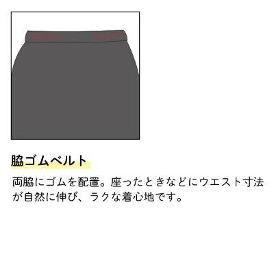 【シャドーチェック】ソフトプリーツスカート/脇ゴムベルト/FS45898/スカート/事務服/オフィス/グレー/ネイビー/ブラック