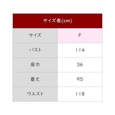 【マタニティワンピース】ワンピース/マタニティドレス/61500/ジョア/joie/ブラック/ストレッチ/両脇ポケット/