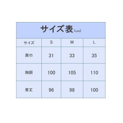 マタニティドレス/EAW-643/カーシー/KARSEE/ブラック/ネイビー/ワンピース/事務服/オフィス