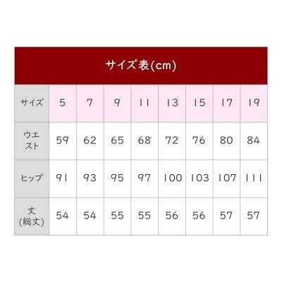 【TWINKLEBORDER】マーメイドスカート/S-16601/S-16609/セロリー/Selery/ネイビー/グレー/事務服/オフィス/オールシーズン/ホームクリーニング/