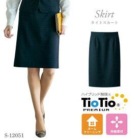 selery セロリー タイトスカート レディース 事務服 オフィス ネイビー S-12051 TioTio(R)