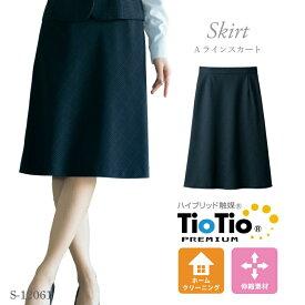selery セロリー Aラインスカート レディース 事務服 オフィス ネイビー S-12061 TioTio(R)
