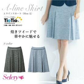 selery セロリー スカート レディース オフィス 事務服 S-16660 S-16660 TioTio(R)