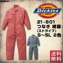 つなぎ メンズ つなぎ ディッキーズ 続服 長袖 作業服 おしゃれ 21-801 男性用 綿100% Dickies S〜5L ストライプ