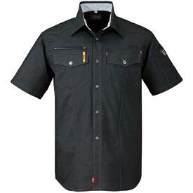 【作業服】半袖シャツ 8732 ジーベック