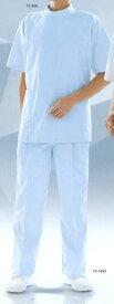 【医療白衣】パンツ(メンズ) 72-1043 住商モンブラン
