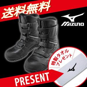 【安全靴】ミズノ安全靴 作業靴 送料無料 特製タオルプレゼント ポイント10倍 ミズノ MIZUNO F1GA2102 オールマイティ BS29H プロテクティブスニーカー 安全靴 ミズノ 安全靴 m